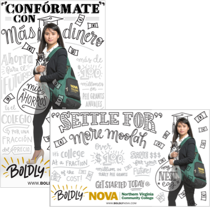Sample images from the Boldy NOVA campaign.